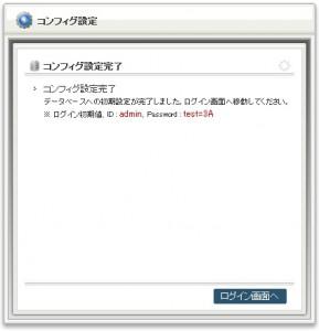 会計ソフト 無料