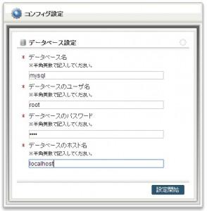 無料 会計ソフト