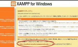 mac 無料会計ソフト