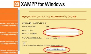 mac 会計ソフト 無料