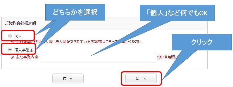 PDFからwordに変換