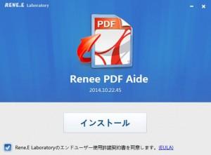 PDF WORD 変換ソフト