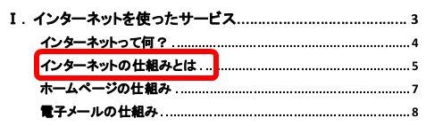 pdf編集