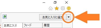 Office365のサインインURLをブックマークバーにブックマーク