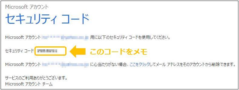 エバーノート ワンノート 移行. メール画面JPG