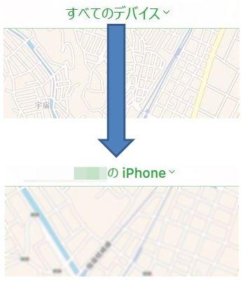iphoneをロックして使えないように
