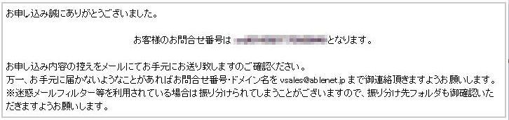 ヤフオク 自動入札 ソフト