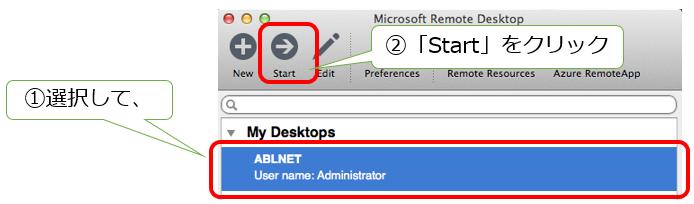 MACでのABLNET リモート接続 ヤフオク 自動入札