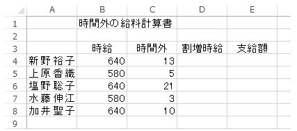 excel if 作り方