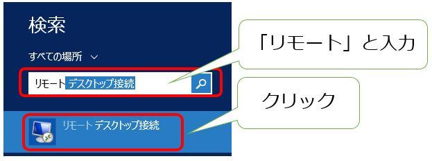 ヤフオク 自動 入札 windows8