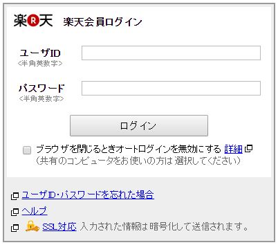 keepass password safe 自動入力1